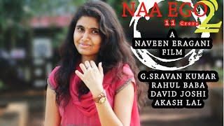 Naa Ego 2 Telugu Short Film 2015 || Directed By Naveen Ergani - YOUTUBE