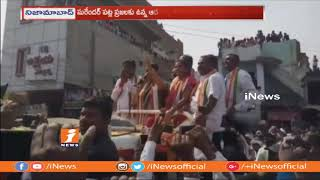 Vijayashanthi ELection Campaign For Surender Kumar In Yellareddy Constituency | iNews - INEWS