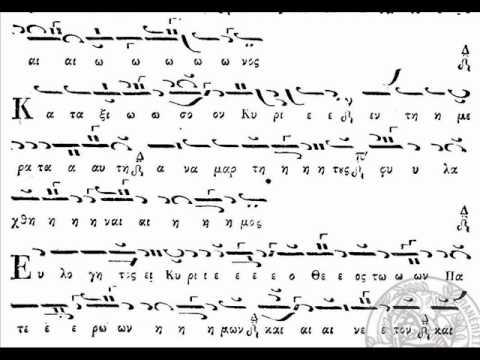 Δοξολογία ηχ.Δ-αγια-ΠΕΤΡΟΥ[ερμ.Γ.Ντόβολος].wmv