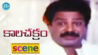 Kalachakram Movie Scenes - Dharmavarapu Subramanyam Comedy | Chandra Mohan | Jayasudha - IDREAMMOVIES
