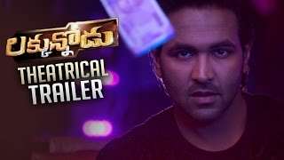 Luckunnodu Movie Theatrical Trailer | Vishnu Manchu | Hansika Motwani | TFPC - TFPC