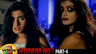 Horror No 1 Latest Telugu Movie HD | Ajith | Roopa Sree | Neha Patil | Harish | Part 4 |Mango Videos - MANGOVIDEOS