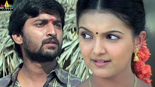 Bheemili Kabaddi Jattu Movie Nani and Saranya Mohan Scene | Telugu Movie Scenes | Sri Balaji Video - SRIBALAJIMOVIES