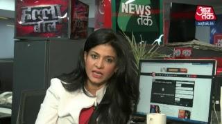 अमित  शाह के स्वास्थ्य पर कांग्रेस को 'जुबानी फ्लू'! - AAJTAKTV