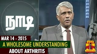 Naadi 14-03-2015 A Wholesome Understanding about Arthritis (14/03/15) – Thanthi TV