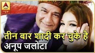 Bigg Boss 12: Before dating Jasleen Matharu, Anup Jalota was married THRICE! - ABPNEWSTV