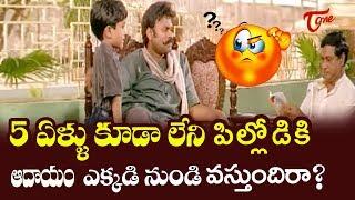 Nagababu Ultimate Movie Scene From Kouravudu | Ultimate Movie Scenes | TeluguOne - TELUGUONE