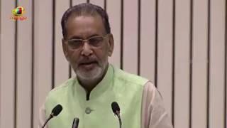 Radha Mohan Singh Speech at Birth Centenary celebration of Cooperative Leader Shri Laxman Madhav Ra - MANGONEWS