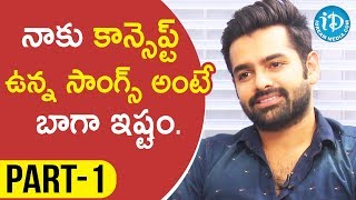Ram Pothineni Exclusive Interview Part #1 || Talking Movies with iDream - IDREAMMOVIES