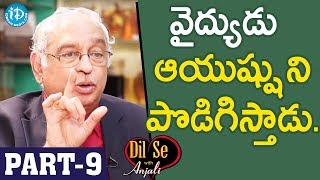 Global Hospitals Director Dr KS Ratnakar Interview - Part #9 || Dil Se With Anjali - IDREAMMOVIES