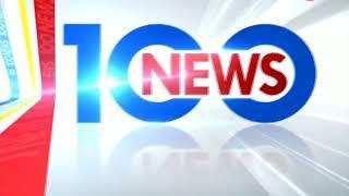 News: Foods in Kerala kills 324 people; alert in many parts of the area - ZEENEWS