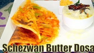 Schezwan Butter Dosa - Indian Crepe Recipe - SRUTHISKITCHEN