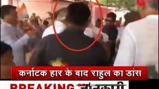 Watch Rahul Gandhi dancing with the tribals in Chhattisgarh - ZEENEWS