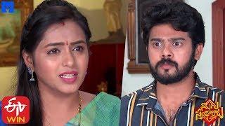 Naalugu Sthambalata Serial Promo - 20th January 2020 - Naalugu Sthambalata Telugu Serial - MALLEMALATV