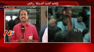 Another Arrested in Drugs Case with Charmee's Information || SIT Investigation || NTV - NTVTELUGUHD