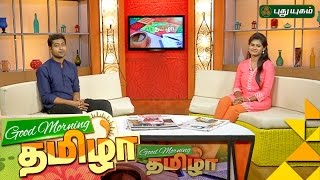 Good Morning Tamizha | 11/11/2016 | PuthuYugam TV Show
