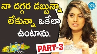 Actress Karuunaa Bhushan Exclusive Interview - Part #3 || Anchor Komali Tho Kabarlu - IDREAMMOVIES