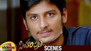 Jiiva Troubles his Brother | Simham Puli Telugu Movie Scenes | Singam Puli | Mango Videos - MANGOVIDEOS