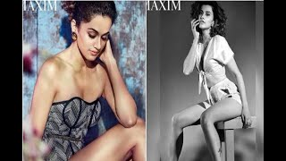 In Graphics: IN PICS: Taapsee Pannu hot photoshoot for MAXIM - ABPNEWSTV