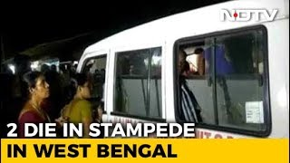 2 Killed, 14 Injured In Stampede At Foot Overbridge In Bengal's Howrah - NDTV