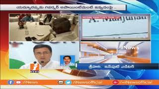 JDS Kumaraswamy To Meets Governor At Raj Bhavan Over Govt Formation In Karnataka | iNews - INEWS