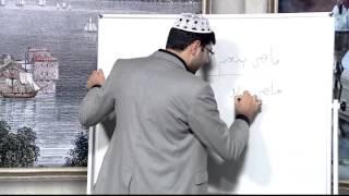 Ali BAĞCI-Katru'n-Neda Dersleri 010
