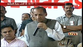 Governor Narasimhan speech on Ameerpet to LB-nagar Metro launch | CVR NEWS - CVRNEWSOFFICIAL