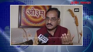 video : विश्व हिन्दू परिषद ने सबरीमाला को दक्षिण भारत का बताया अयोध्या