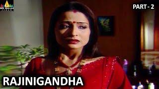 Rajnigandha Part 2 Hindi Horror Serial Aap Beeti | BR Chopra TV Presents | Sri Balaji Video - SRIBALAJIMOVIES
