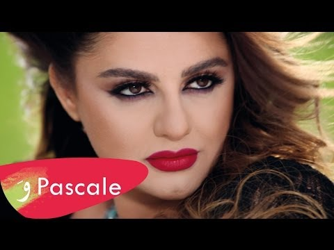Pascale Machalani - Waynak Ya Insan   -   
