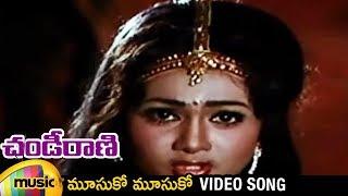 Chandi Rani Telugu Movie Songs | Aathra Gadi Ki Telugu Song | Anuradha | Rao Gopal Rao | Mango Music - MANGOMUSIC