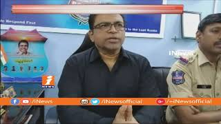 MLA Contestant Candidates must Follow Election Code | Bhupalpally DSP Kiran Kumar | iNews - INEWS