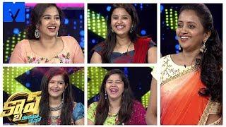 Cash Latest Promo - 15th December 2018 - Suma,Kaumudi,Lipsika,Sahithi,Manisha - Telugu Singers - MALLEMALATV
