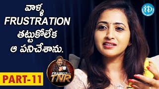 Anchor Lasya & Manjunath Exclusive Interview Part #11 |  Frankly With TNR | Talking Movies - IDREAMMOVIES