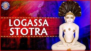 Logassa Stotra With Lyrics In Hindi | Jain Bhajans - RAJSHRISOUL