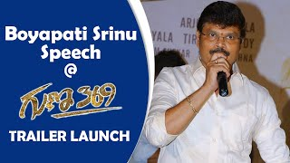 Boyapati Srinu Speech At Guna 369 Movie Trailer Launch - TFPC