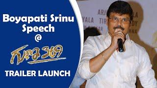 Boyapati Srinu Speech At Guna 369 Movie Trailer Launch - TFPC