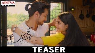 Lover Teaser   Raj Tarun, Riddhi Kumar   Annish Krishna   Dil Raju - ADITYAMUSIC