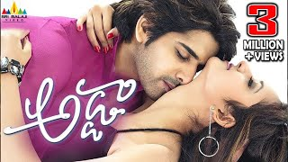 Adda Telugu Full Length Movie || Sushanth, Shanvi || 1080p - SRIBALAJIMOVIES