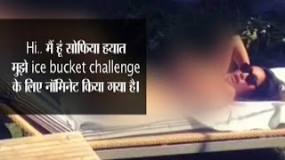 ABP News WEB EXCLUSIVE: Is Sofia's nude Ice Bucket Challenge an attempt of publicity? - ABPNEWSTV