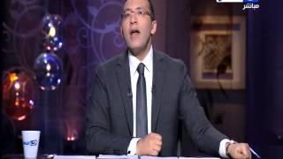 فيديو.. خالد صلاح: توقيت حواري مع «عز» لم يكن صحيحا.. وخسرت الكثير بسببه