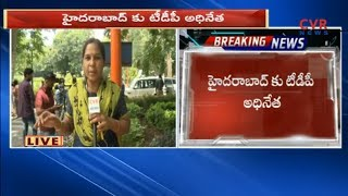 Chandrababu Naidu meeting With TTDP Senior Leaders at Lakeview Guest House | CVR NEWS - CVRNEWSOFFICIAL