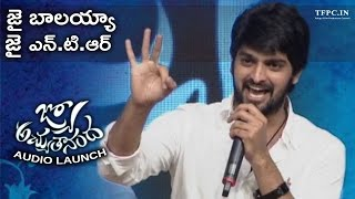Naga Shourya Comedy Speech @ Jo Achyutananda Audio Launch | TFPC - TFPC