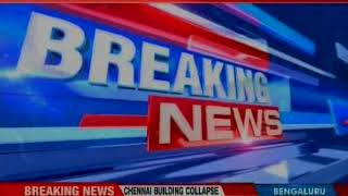 Update in Chennai building collapse; death toll increases to 2 - NEWSXLIVE