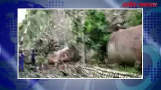 video : पहाड़ गिरने की सीसीटीवी फुटेज आई सामने