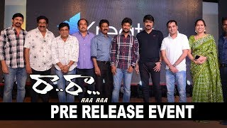 Raa Raa Movie Pre Release Event | Srikanth | Naziya | TFPC - TFPC