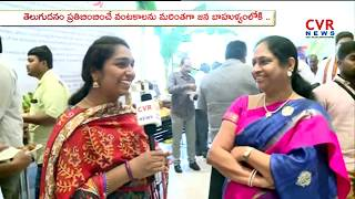 Sankranthi Festival : AP Tourism Food Festival In Novotel Hotel | Jan 11th to 24 | CVR News - CVRNEWSOFFICIAL