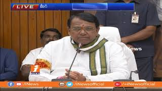 Speaker Pocharam Srinivas Reddy Speaks To Media Over Elected as Speaker Unanimously | iNews - INEWS