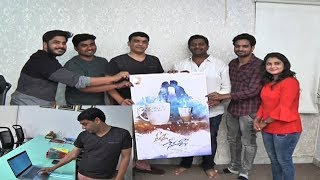 Dil Raju Launched Neevalle Nenunna Movie Motion Poster | Neevalle Nenunna Movie - IGTELUGU