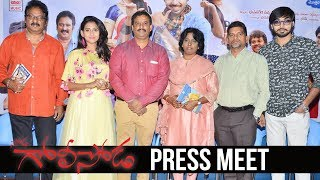 Soda Golisoda Press Meet | Maanas, Nitya Naresh | TFPC - TFPC